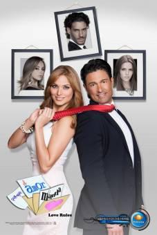 Porque El Amor Manda (2012 - 2013)