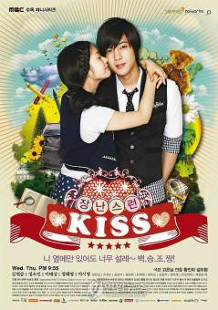 PLAY FULL KISS